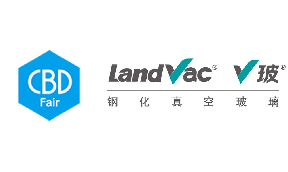 兰迪机器邀您参加第23届广州建筑装饰博览会